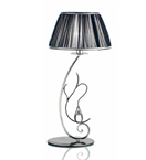 Pavone Design Metal Framed Table Lamp